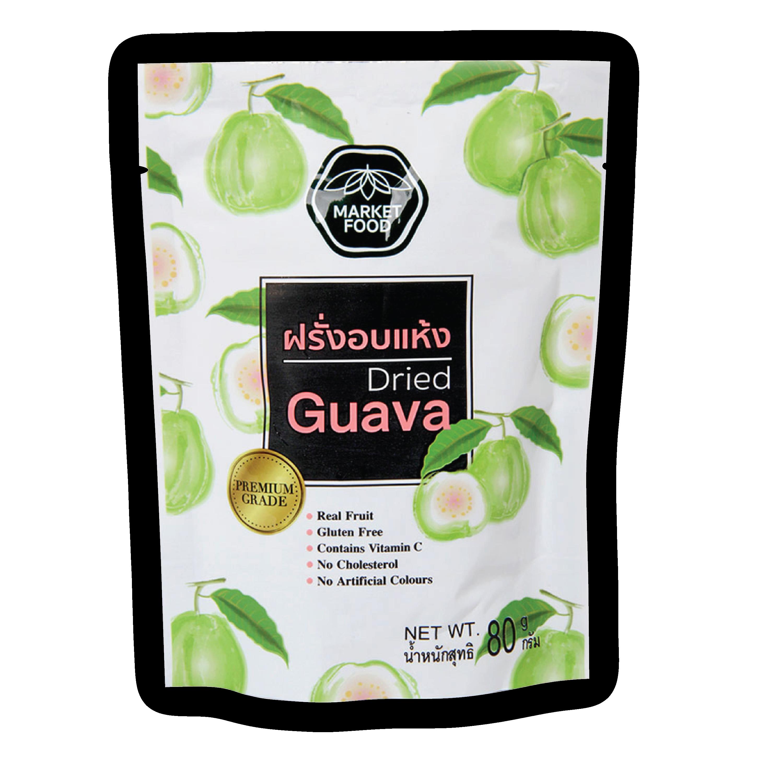 Dried Guava